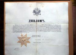 Старинный диплом 1899 года